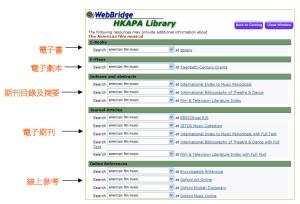 webbridge2